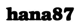 ナチュラル雑貨hana87