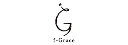 f-Grace【エフグラース】