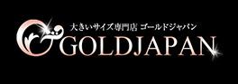 大きいサイズ レディース GoldJapan